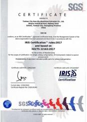 ISO-TS 22163:2017