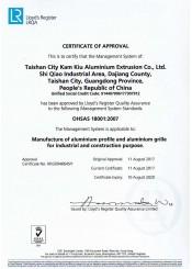 OHSAS 18001证书