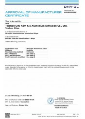 挪威DNV和德国GL船级社认证