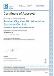 ISO45001 :2018认证