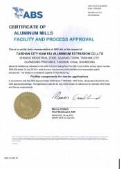 美国ABS船级社认证